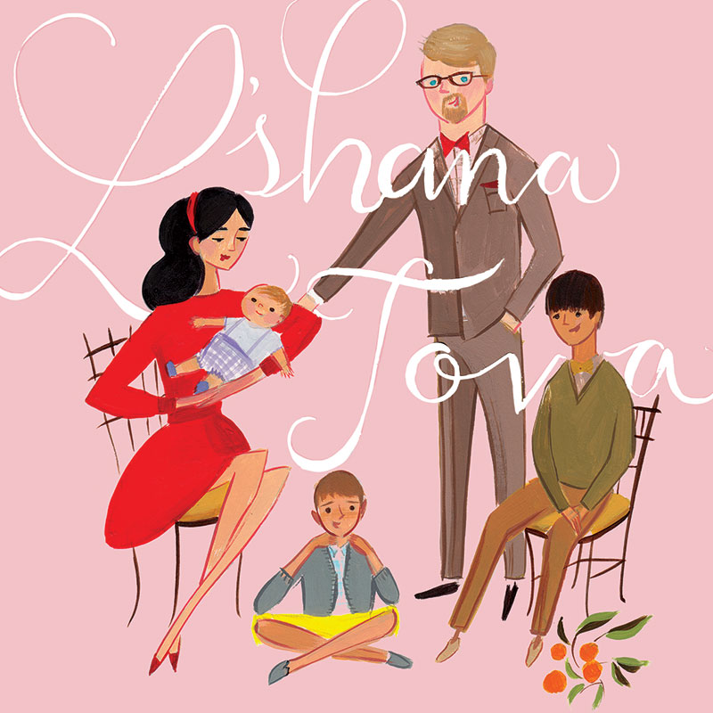 Shoshanna Custom Holiday Card by Jolly Edition