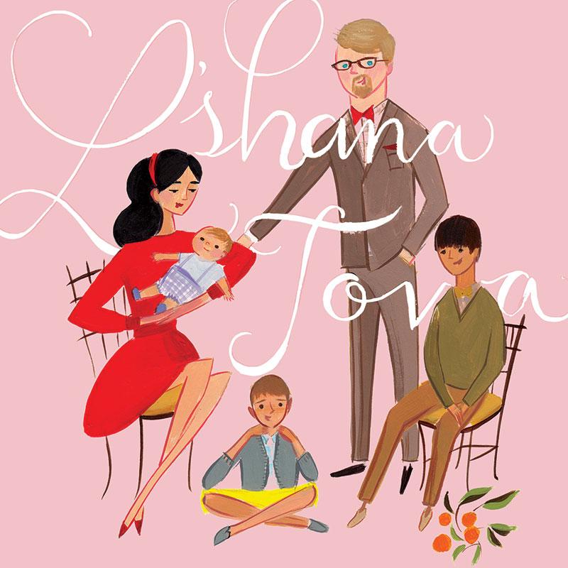 Shoshanna Custom Holiday Card by Jolly Edition